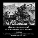 Игры про Великую Отечественную войну