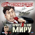 Pkm_cover