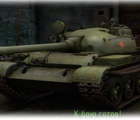 Средние танки в World of Tanks