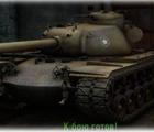 Тяжелые танкив World of Tanks